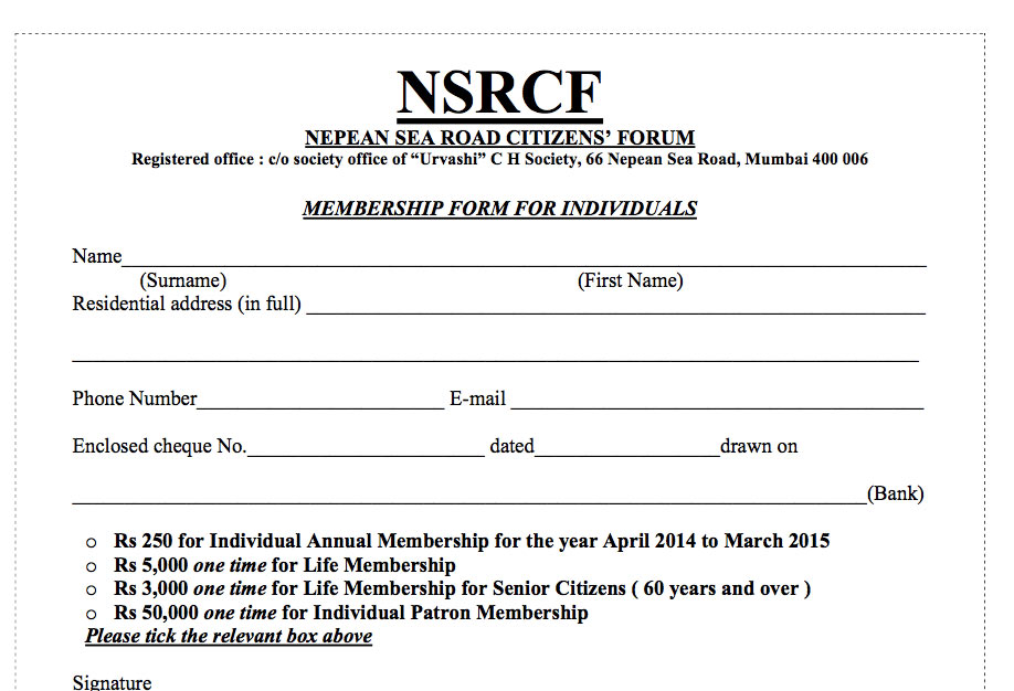 NSRCF-membership-form