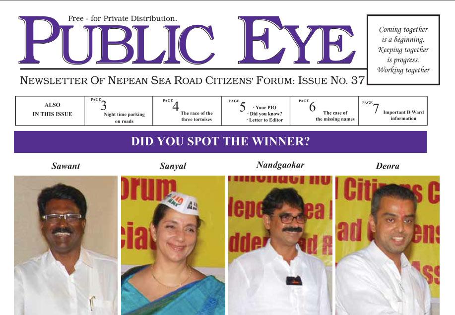 Public-eye-37