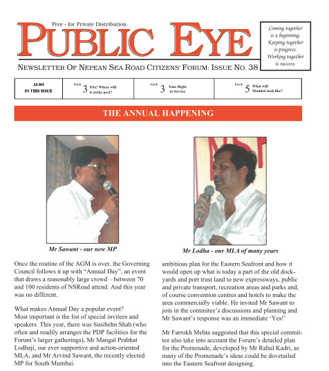 Public-eye-38